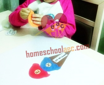 name recognition homeschool