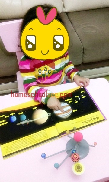 space activities for children